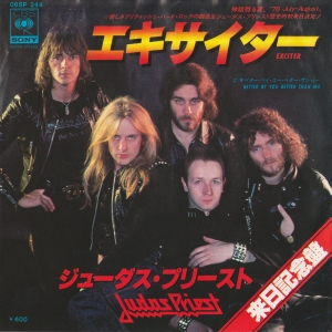 Exciter – Better By You Japan