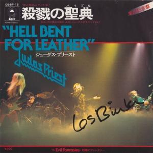 HellBentForLeatherJapan7inch